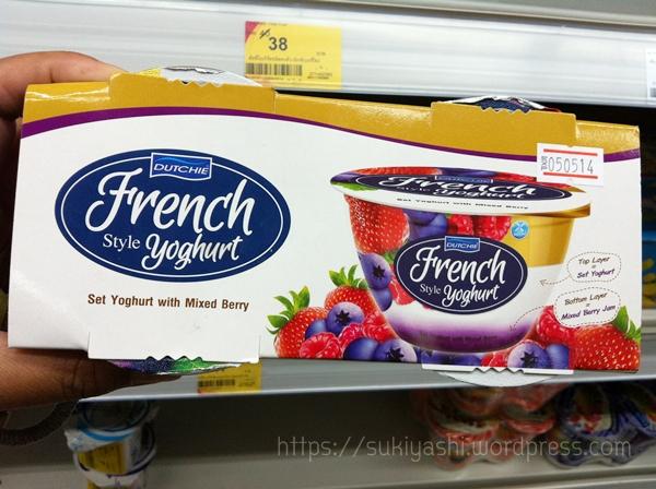 Dutchie French Style Yoghurt Sukiyashi Blog